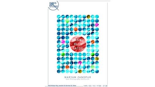 نمایشگاه «لایهی غمگین آبی» مریم زندپور در گالری ایگرگ ...