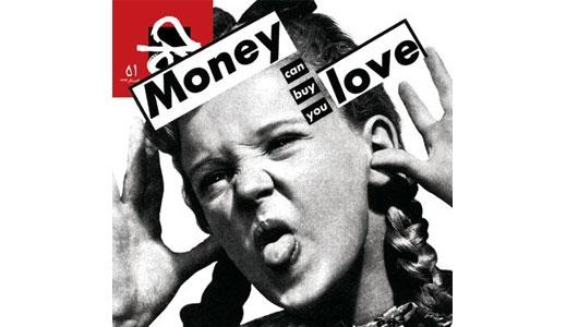 انتشار پنجاه و یکمین شماره حرفه هنرمند با موضوع «عکاسی و ایتالیا»