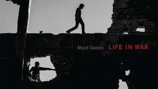 انتشار کتاب «زندگی در جنگ» مجید سعیدی